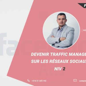 devenir traffic manager