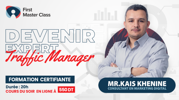 Parcours certifiant Traffic Manager